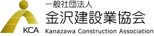 金沢建協(カナザワケンキョウ)